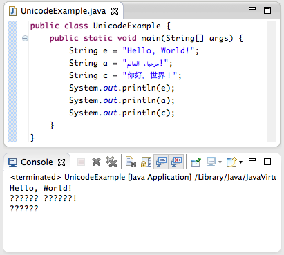 Pro Tip Unicode Characters In The Eclipse Console Eclipsesource